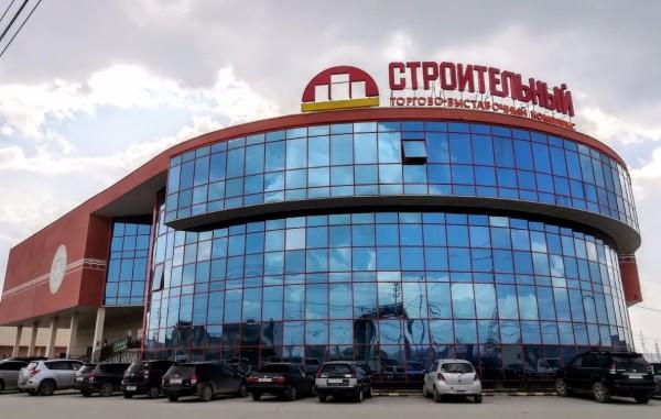 Строительный рынок фото cian.ru
