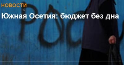 Токарев, владимир, минрегион, Басаргин, русгидро, жена, свингеры, скандал, госзаказ, махинации, обогащение, ФСБ, СКР, прокуратура