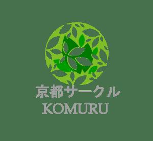 komuru556