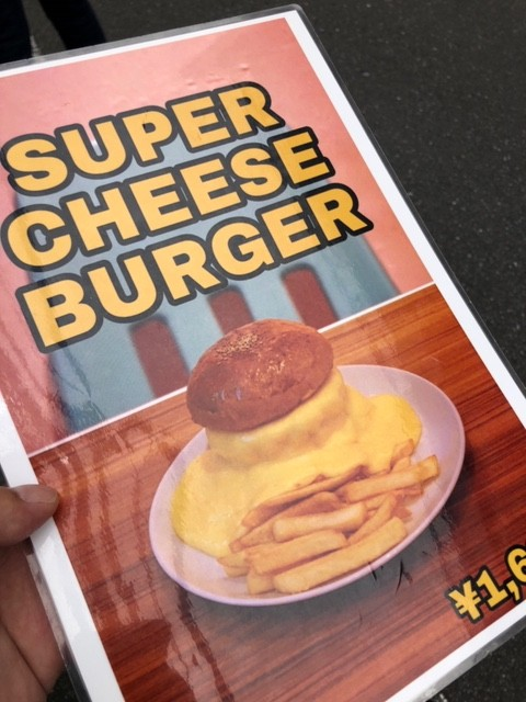 SUPER CHEESE BURGER ¥1,600