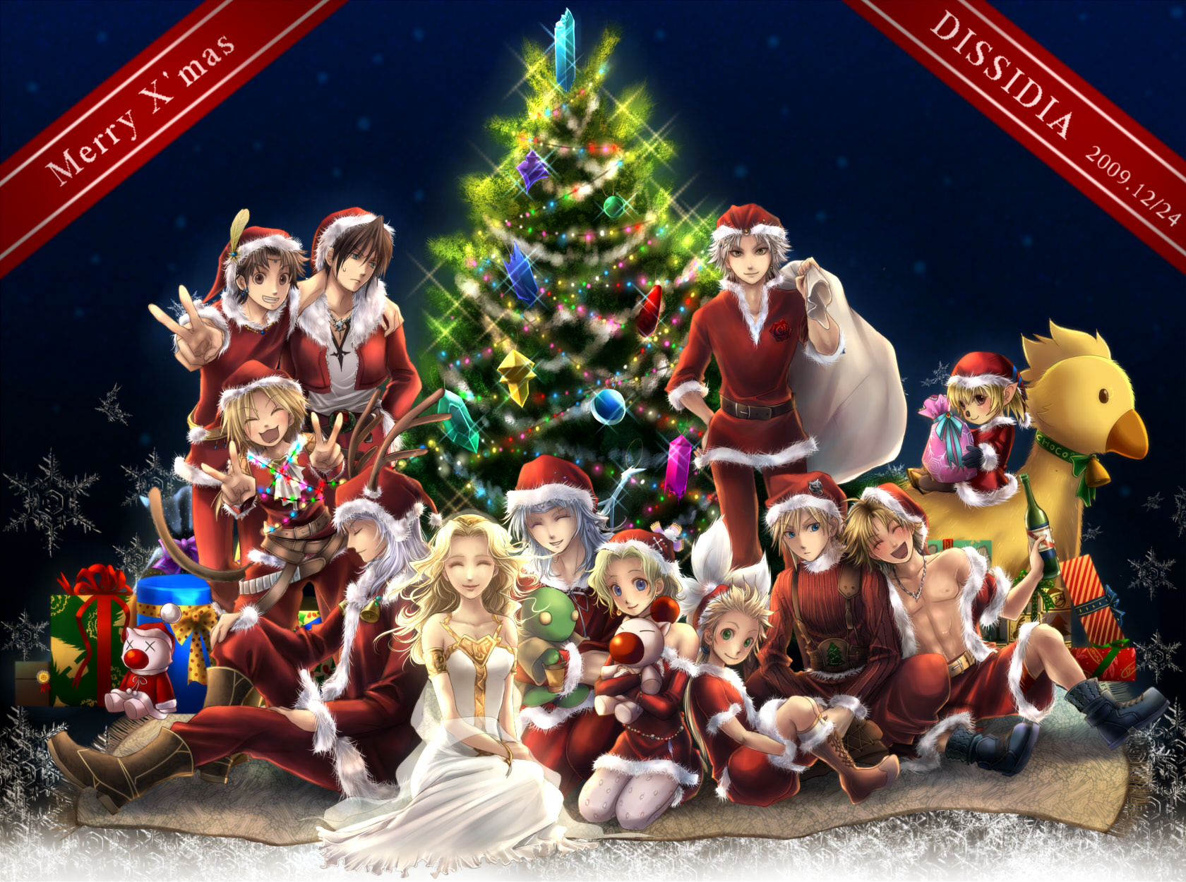 Bartz Klauser Cecil Harvey Christmas Cloud Strife Cosmos