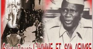Sékou Touré, son règne fut un long fleuve de sang et de feu. Source a133.idata.over-blog.com