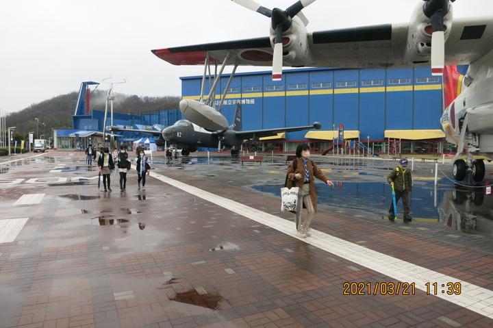 航空宇宙博物館見学