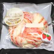 コンビニパンだ_しっとり苺パン(栃木県産とちおとめ苺のソース使用)【ローソン】_外観00