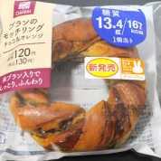 コンビニパンだ_ブランのモッチリング チョコ&オレンジ【ローソン】_外観00