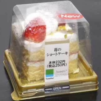 コンビニスイーツだ_苺のショートケーキ【ファミリーマート】_外観00