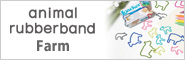 animal rubber band