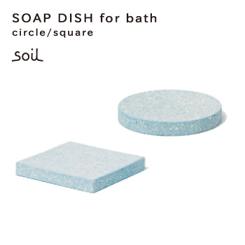 SOAP DISH for bath