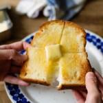 BALMUDA The Toaster 「感動のトースター」試食体験イベント@KONCENT 湘南T-SITE&nonowa国立