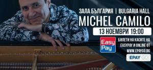 Michel Camilo Live in Sofia