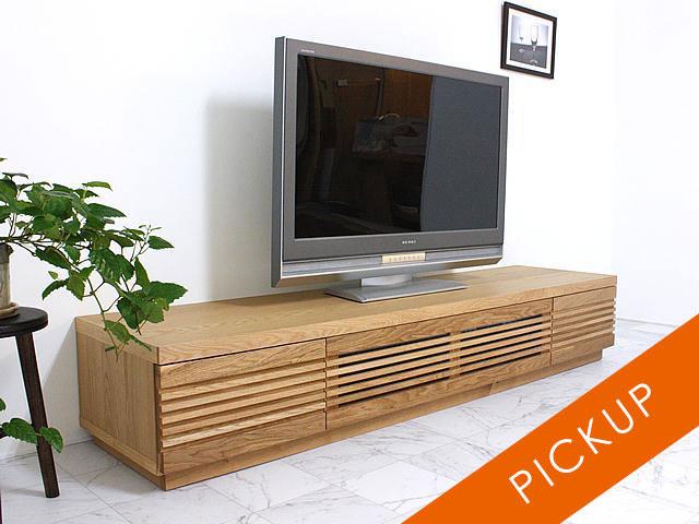 ピックアップアイテム対象商品TVボード