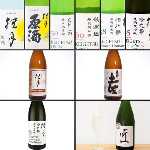 桂月 (土佐酒造)で人気の日本酒