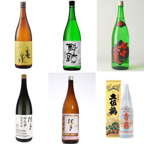 シーン別で日本酒