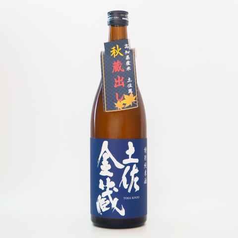 豊能梅 土佐金蔵 秋蔵出し 特別純米酒 土佐麗