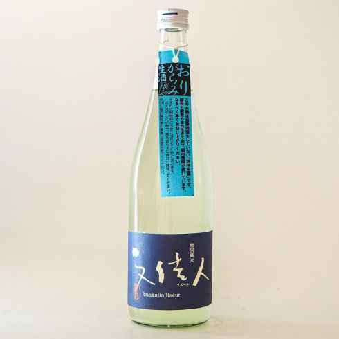 文佳人 特別純米 おりがらみ 生酒 720mL
