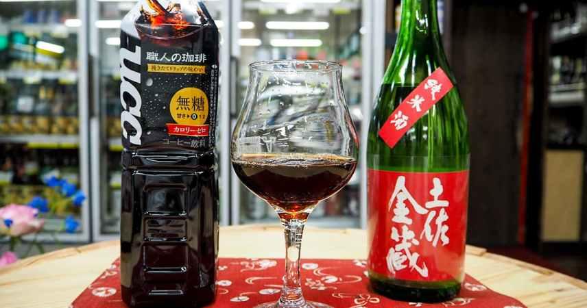 苦味和らぐ 『コーヒー × 日本酒』