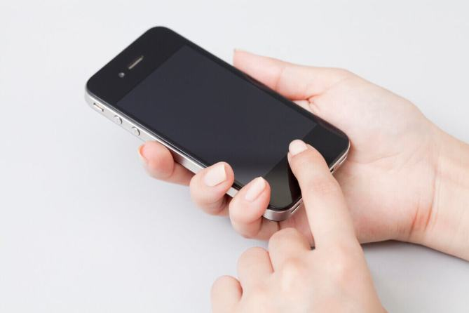 smartphone-power-supply