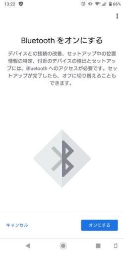 chromecast-setup4