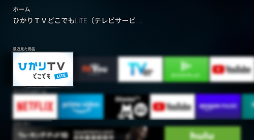 fire_tv_stick_2