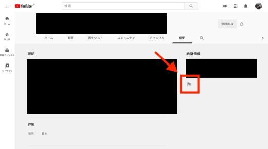 Youtube_age_05