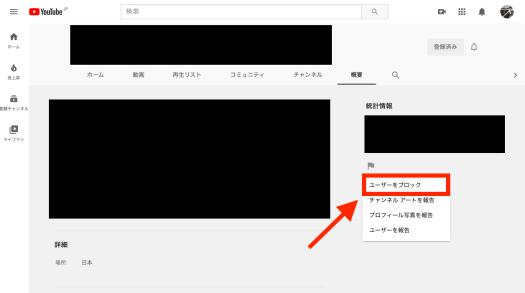 Youtube_age_06
