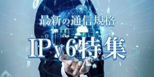 ipv6-summary-banner2