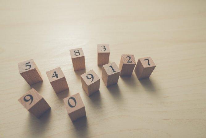 diversion-approval-number