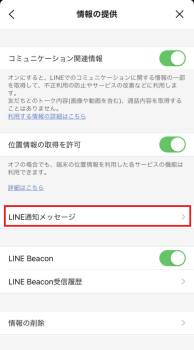 yamato-line4
