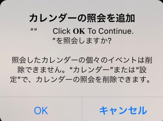 iPhone_spam