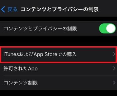 iphone_scam06