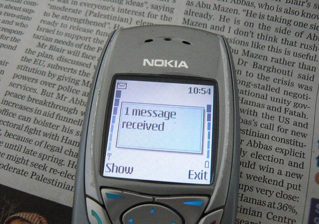 SMS Wygrałeś samochód Image
