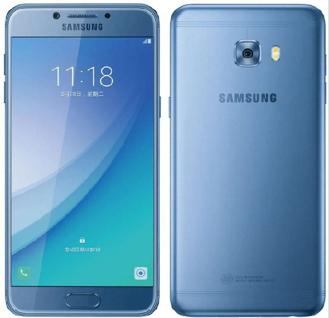 Best Samsung Galaxy Phones & Price List 2018 - Samsung Galaxy C5 Pro