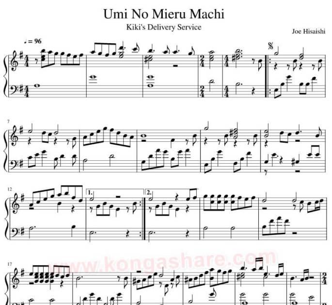 Umi No Mieru Machi piano sheet music_kongashare.com_nb-min