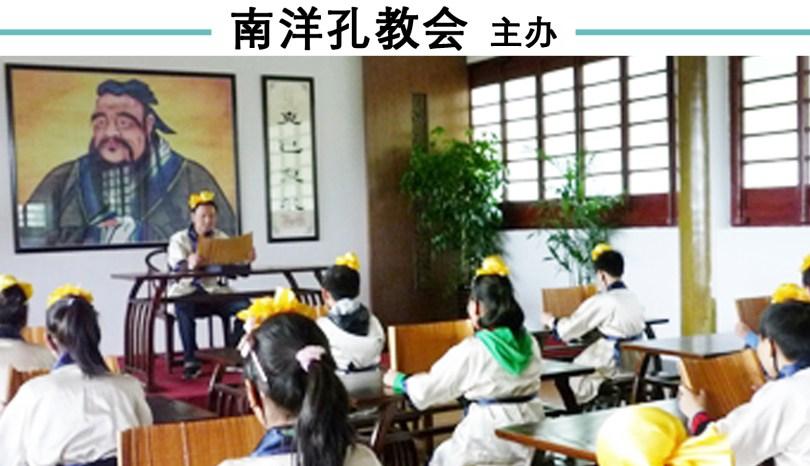 【课程】传统文化与现代教育