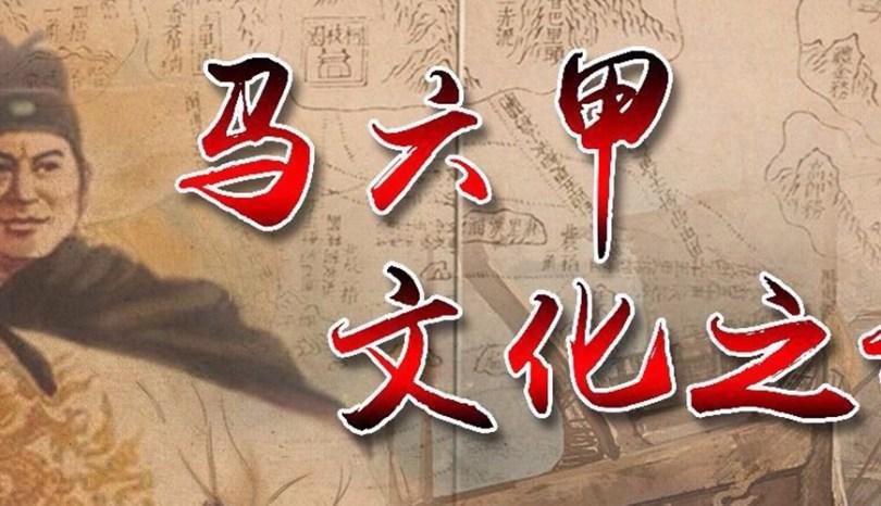【活动】马六甲文化之旅
