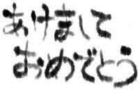 mouhitsu.jpg