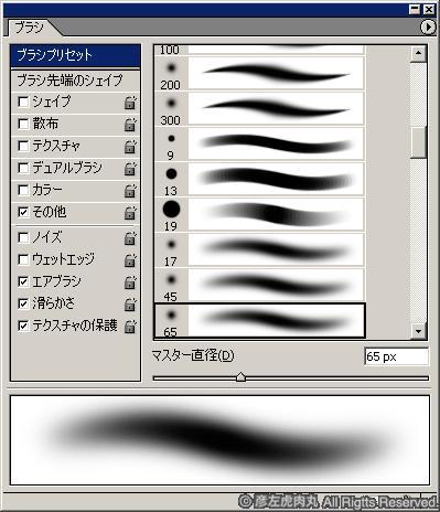 pallet_w1.jpg