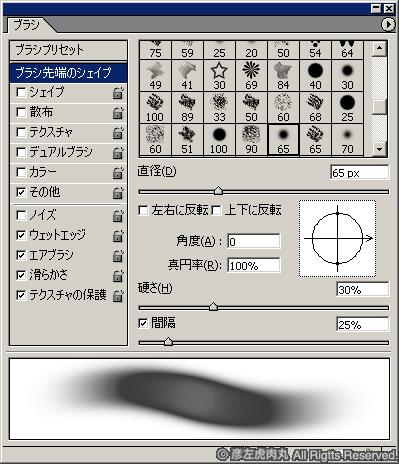 pallet_w2.jpg