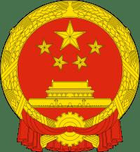 Nationalemblem China