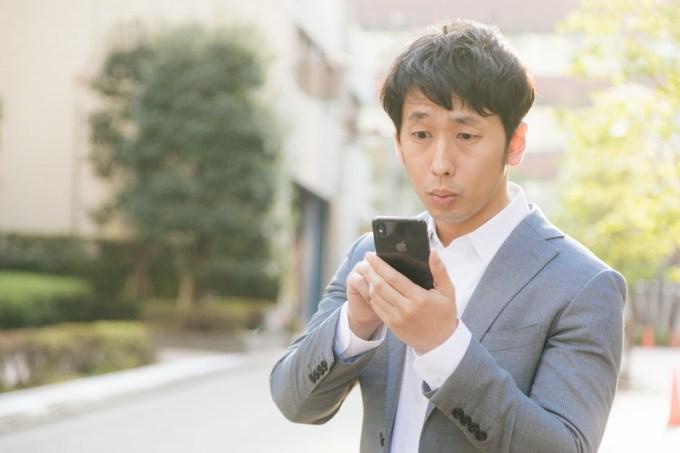 smartphonelook