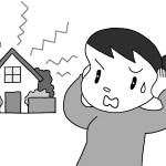 騒音 トラブル