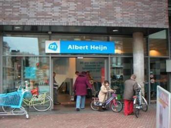 AlbertHeijn-350x262