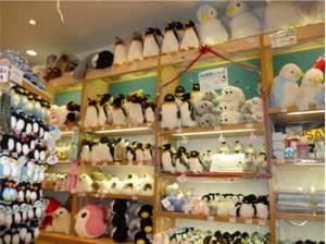 ペンギンショップ2