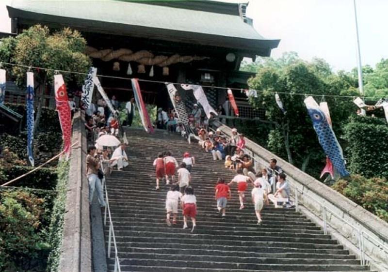 nagasaka