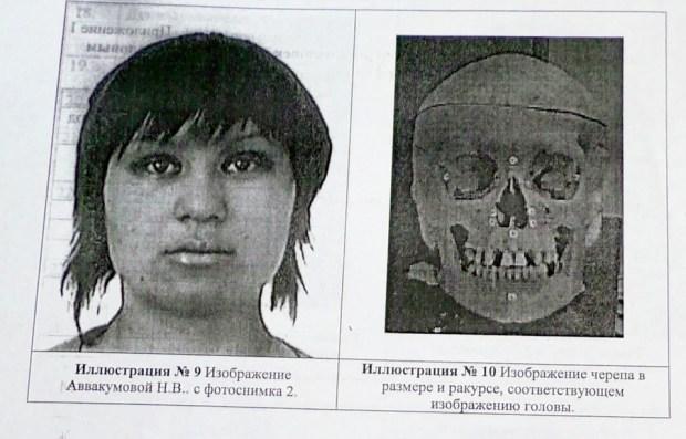 victim-31-year-old-nadezhda-avakumova-was-eaten-by-cannibals