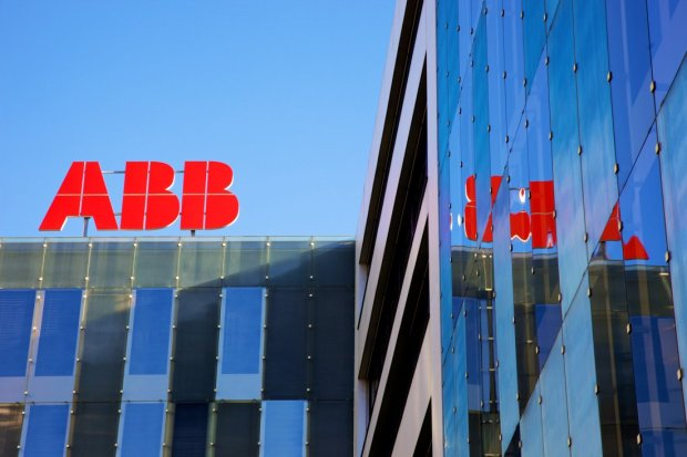 ABB AG HQ offices in Baden, Switzerland.jpg