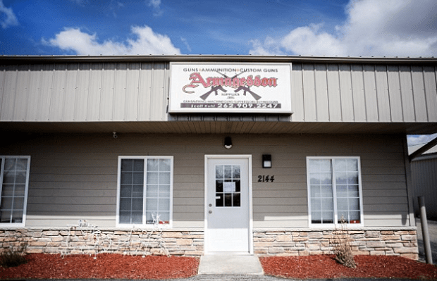 Gun Shop in Janesville, Wisconsin, which was allegedly robbed by Jakubowski on Tuesday, April 4.png