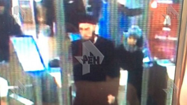 Several media outlets in Russia have identified this man as the suspected terrorist who killed 12 people in St Petersburg2