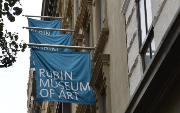 rubin-museum-of-art-ny1.jpg