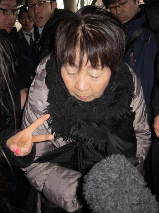 Chisako Kakehi 3.jpg
